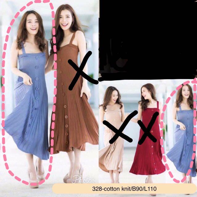 Knitt midi button dress