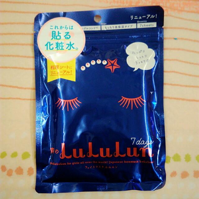 LuLuLun化妝水面膜
