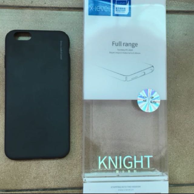 Pipilu X Level Knight iPhone 6/6s