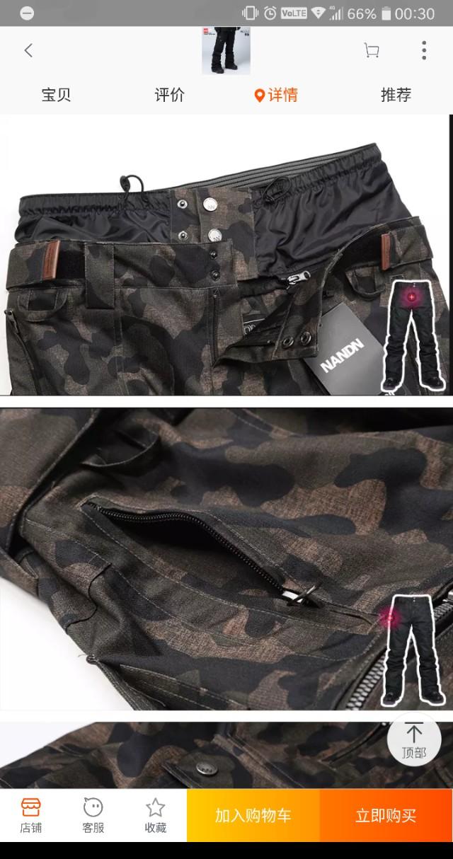 女裝滑雪褲 Skii pants black