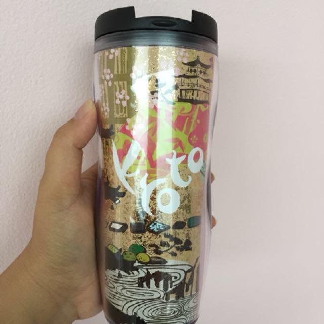 Starbucks tumbler - Kyoto