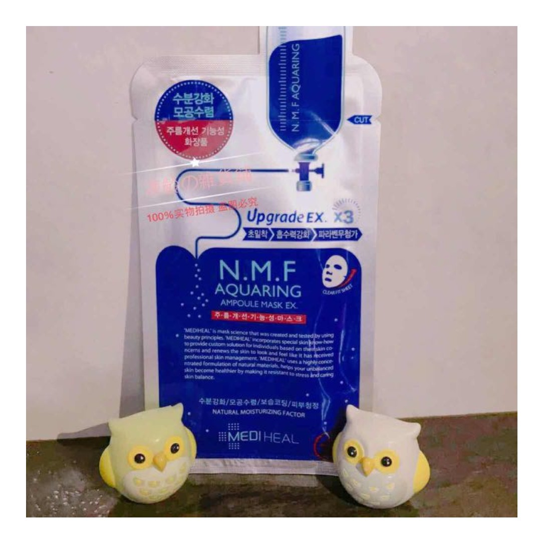 [STOCK CLEARANCE] Mediheal N.M.F Aquaring Ampoule Mask EX [Ready Stock][Authentic