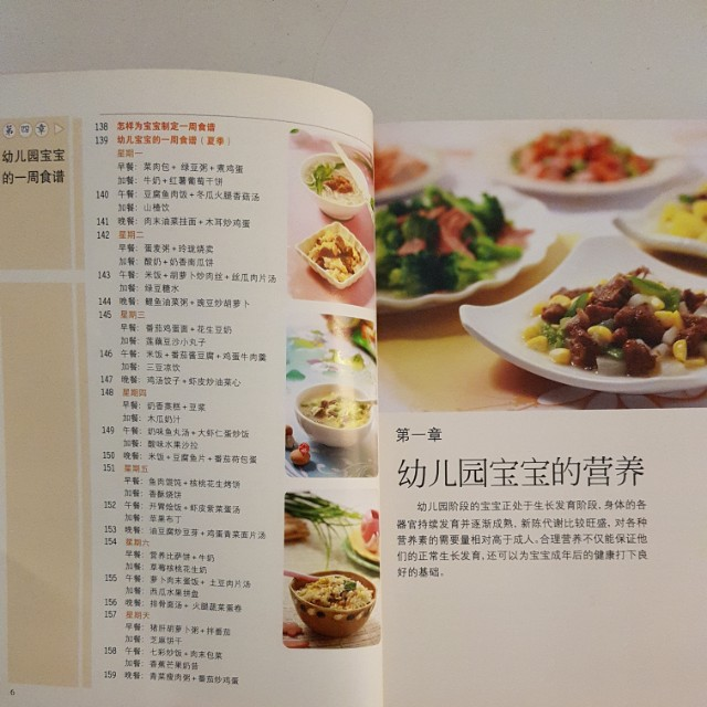 Toddler healthy recipe book books stationery books on carousell forumfinder Gallery