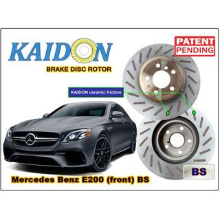 "Mercedes Benz E200 disc rotor KAIDON (front) type ""BS"" / ""RS"" spec"