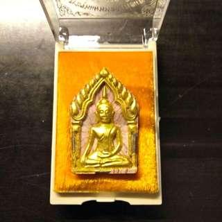 Lp Pae Khun Paen 2548