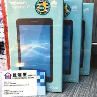 華為 Huawei T2 LTE 全新未開封