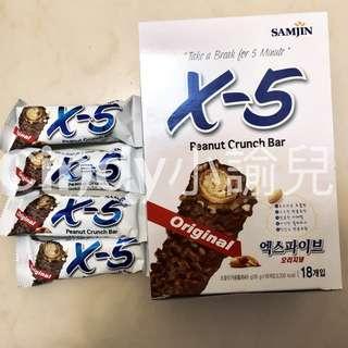韓國 SAMJIN X-5 x5巧克力棒 648g 18入一盒,上週韓國購入,超好吃。一盒450$單根25$!