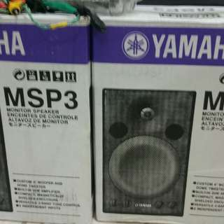 Yamaha MSP 03 active studio monitor