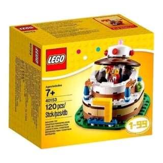 Lego Birthday Table Decoration 40153