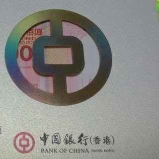 中銀鈔,單張300, 3連1100
