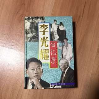 Free Mail! Lee Kuan Yew Biography book in Chinese