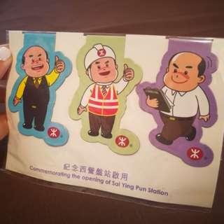 港鐵紀念西營盤站啟用磁石書簽 MTR Sai Ying Pun Bookmark