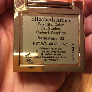 NEW Elizabeth Arden eyeshadow