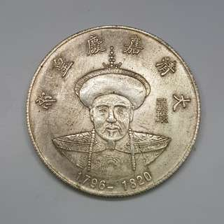 Old Coin 1976- 1820