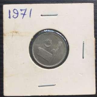 1971 Malaysia 10 cents Rare