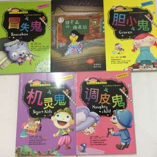 Must-read Chinese books for intermediate readers