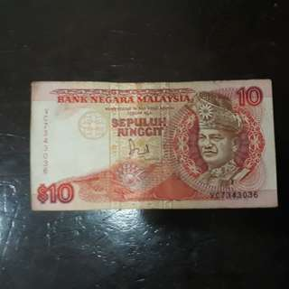 Duit Lama Malaysia Rm10
