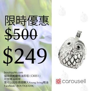 Diffuser pendant #youngliving #精油吊墜