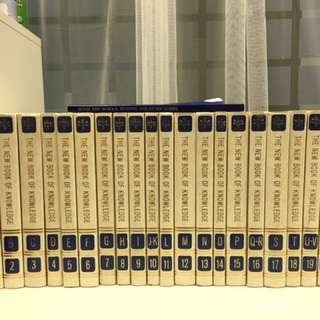 The New Book Of Knowledge - Complete Set