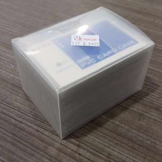 BNIP PVC Cardcase x2 boxes
