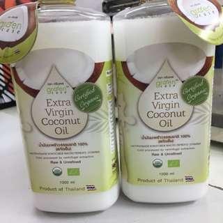 Extra Virgin Coconut Oil 1L (2pcs)