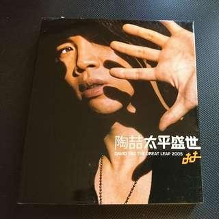 陶喆 太平盛世CD