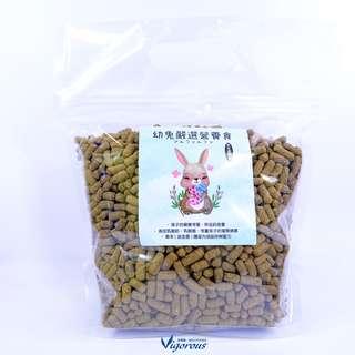 🚚 Vigorous 幼兔嚴選營養食