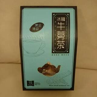 黑金傳奇冰糖牛䒒蒡茶