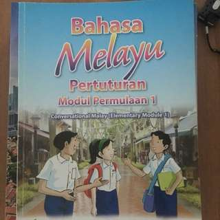 Bahasa Malay Textbook Secondary 1 and 2