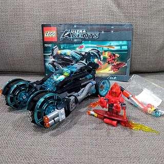 Lego Ultra Agents 70162