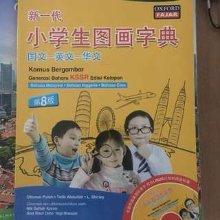 Chinese-English Malay Dictionary