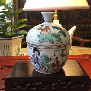 Antique Lidded Jar
