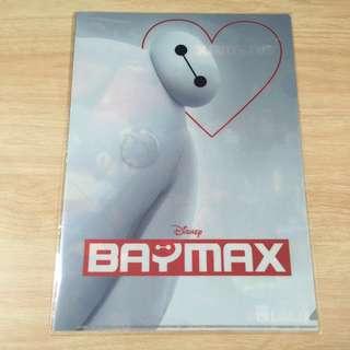 Baymax File