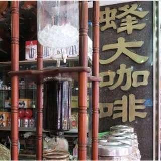 台北代購 咖啡 coffee 滷肉 老肉 魯肉