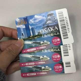 大阪周遊卷 大阪周遊卡 可單買 三張 日本 大阪 櫻花季