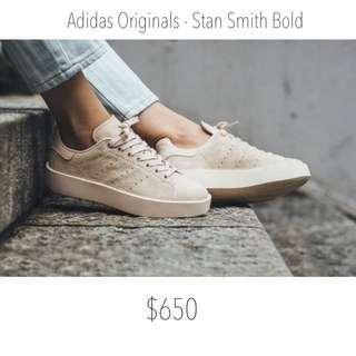 【預訂優惠】Adidas Originals Stan Smith Bold Nubuck ❤️