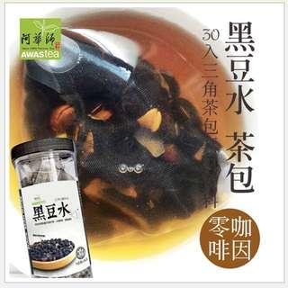 黑豆水 健康茶包 台灣代購