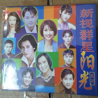 TCS Mediacorp Channel 8 新视群星阳光系列CD Rare