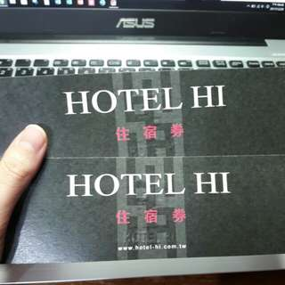 嘉義Hotel Hi住宿卷