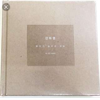 WTB jonghyun's novel