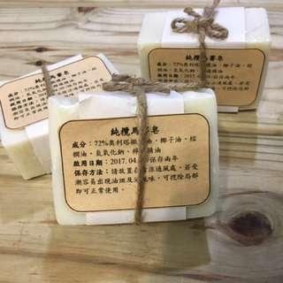 純欖馬賽皂