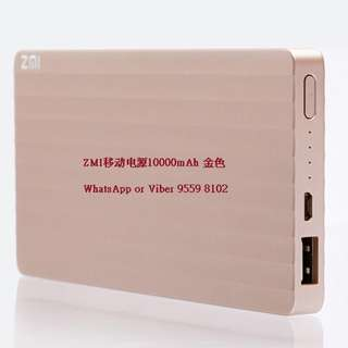 Brand new Xiaomi / Zmi power bank 10000 mAh gold