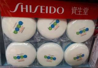Shiseido medicated powder