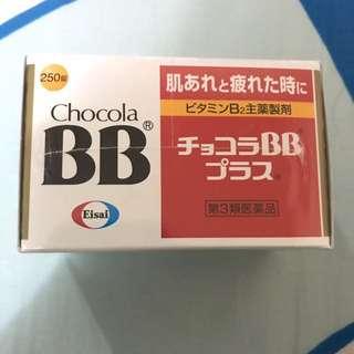 Japan chocola BB (250 粒)