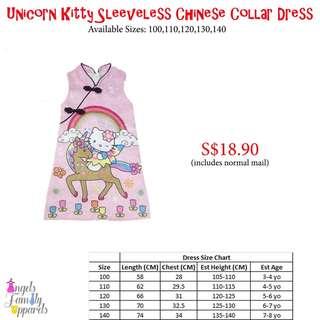 Unicorn Kitty CNY - Unicorn Kitty Sleeveless Chinese Collar Dress