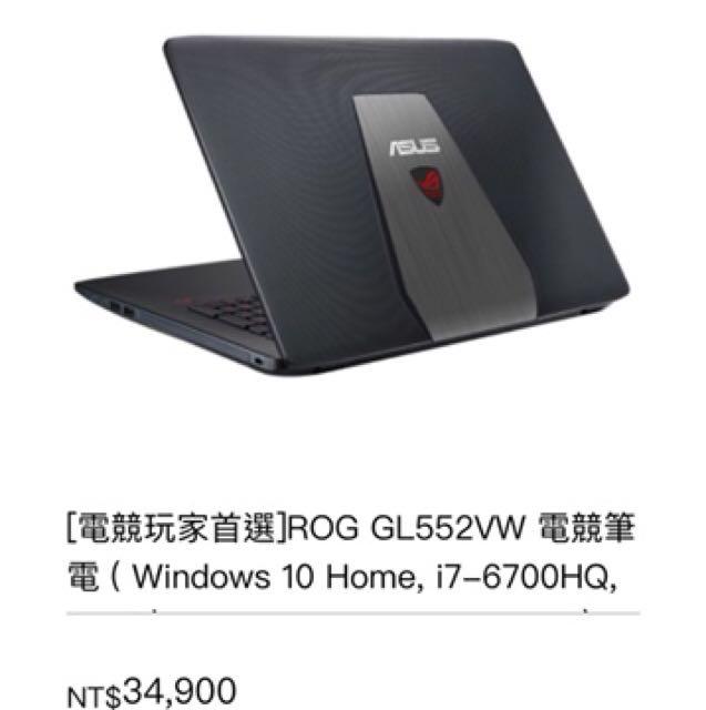 電競筆電滑鼠 asus 無任何問題 1Tb硬碟