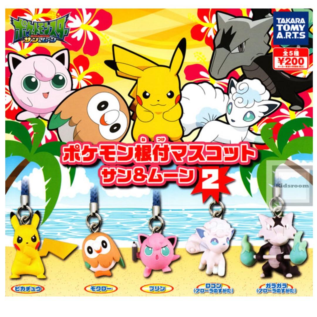 dec gacha po} pocket monster pokemon netsuke strap sun & moon 2