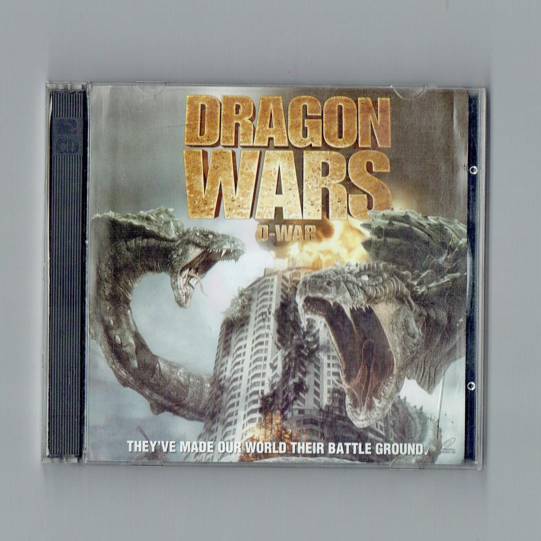 Dragon Wars (a.k.a. D-War; 2007) VCD