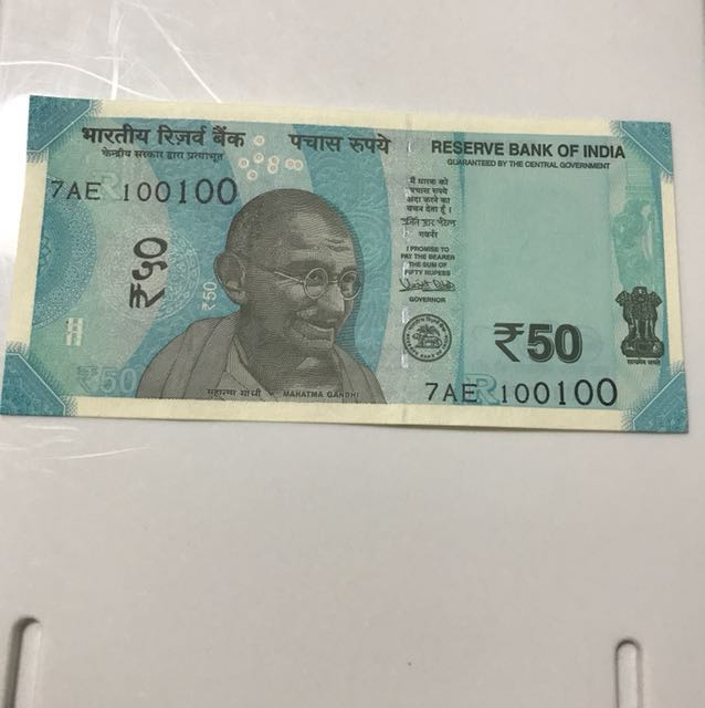Fancy no :100100 new Indian 50 Rupees Note, Vintage