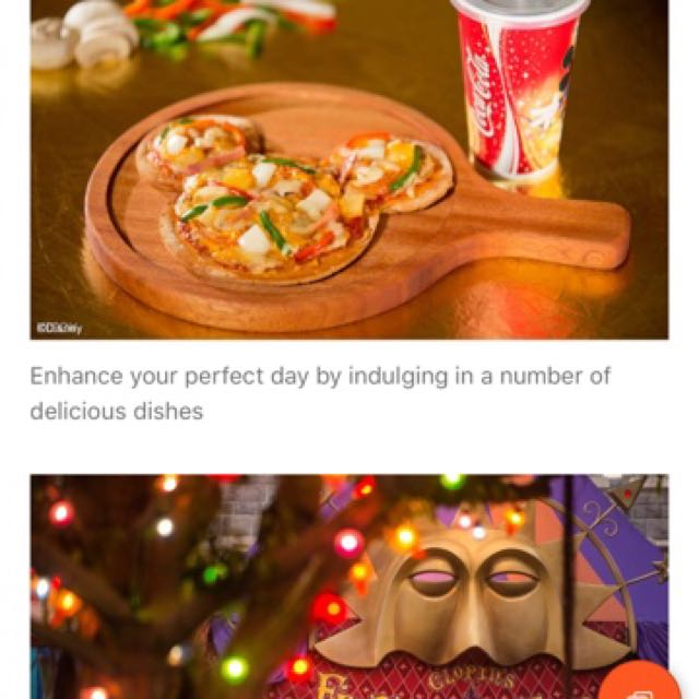 HK Disneyland Meal Coupon